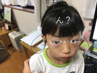 いくじ161213-3