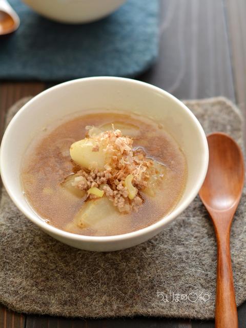 焼き大根とひき肉のスープ_献立レシピ201711-2