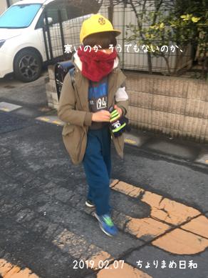 いくじ190207