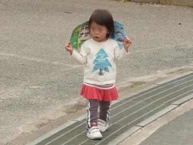 東武動物公園くじゃくちょり