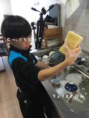 いくじ181231
