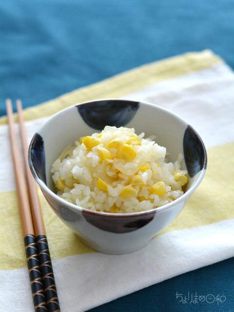 とうもろこしと玉ねぎの炊き込みごはん_献立レシピ1808-2