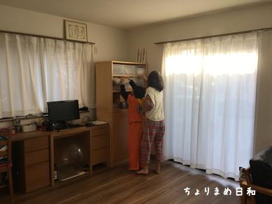 いくじ190101-6