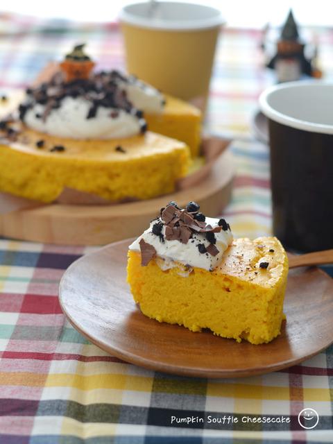 かぼちゃスフレチーズケーキ_TOMIZ1909-3