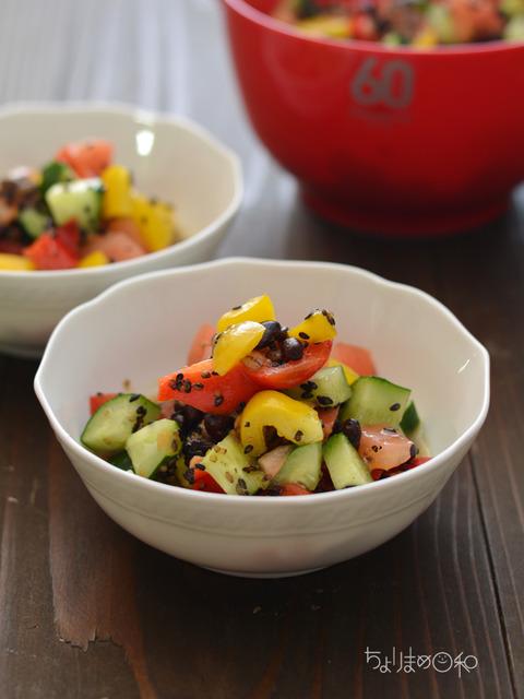 晩ごはん180221_雑穀と野菜のマリネ