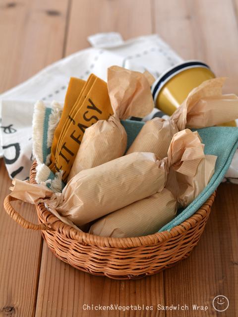チキンと野菜のラップサンド_日清製粉19-3