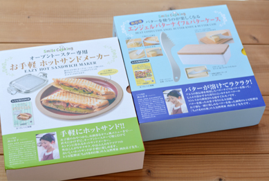 Smile Cooking2016-4