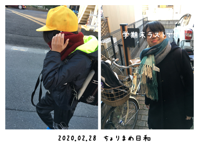 いくじ200228