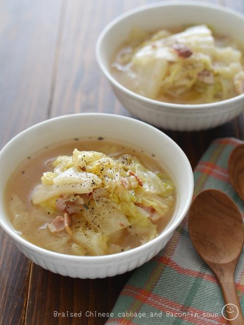 白菜ベーコンのスープ煮190212