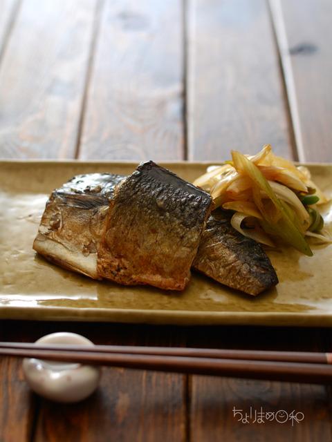 フライパン塩サバと炒めねぎ180106