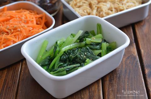 作り置き210903_小松菜のナムル