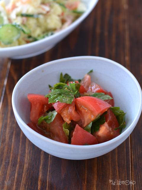 晩ごはん190609_トマトの梅肉大葉和え
