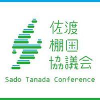 tanada_n