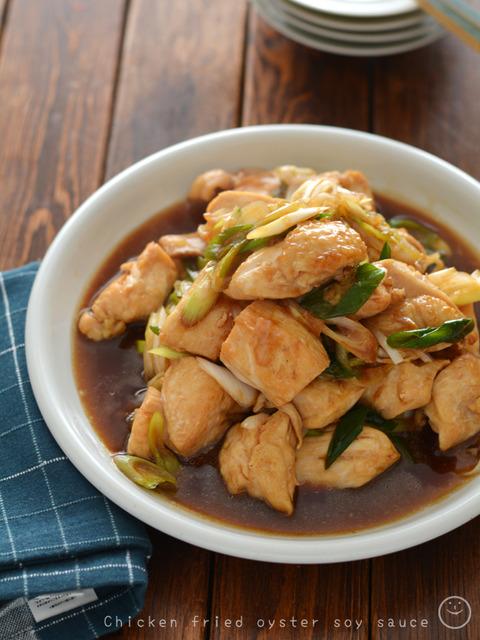 鶏肉のねぎオイスター醤油炒め190108-2