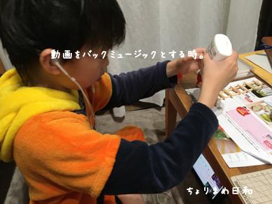 いくじ200421