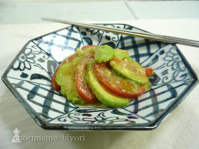アボカドトマトの味噌レモン漬け
