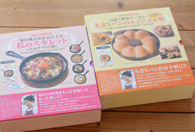 Smile Cooking2016-5
