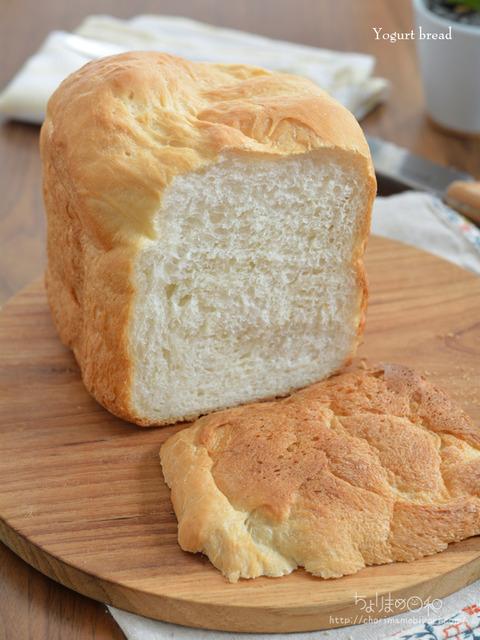 HBヨーグルト食パン201220-2