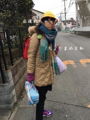 いくじ180226