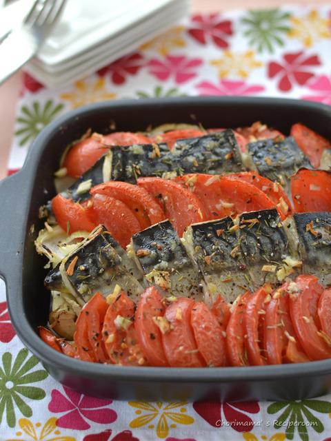 塩サバのフレッシュトマトオーブン焼き2
