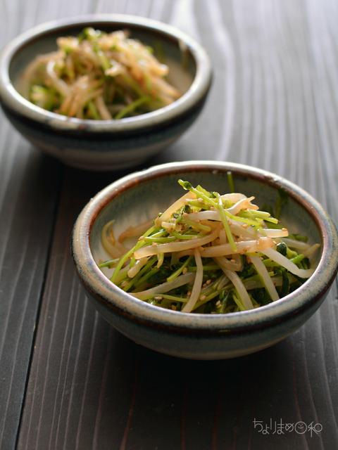 豆苗ともやしの中華サラダ