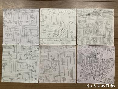 いくじ211012-2