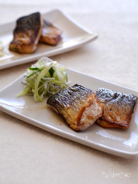酢焼き塩サバ