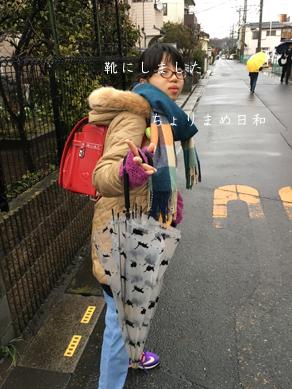 いくじ180301-4