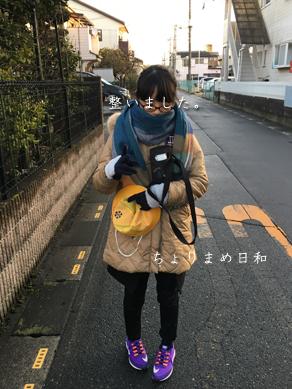 いくじ180118-2