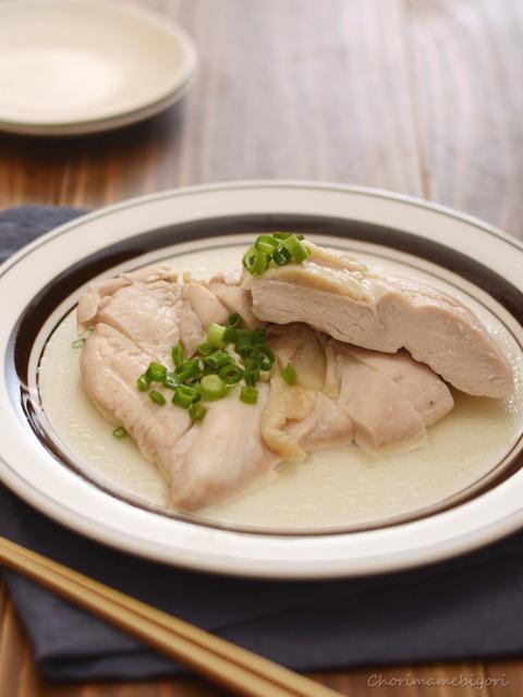 レンジ塩鶏
