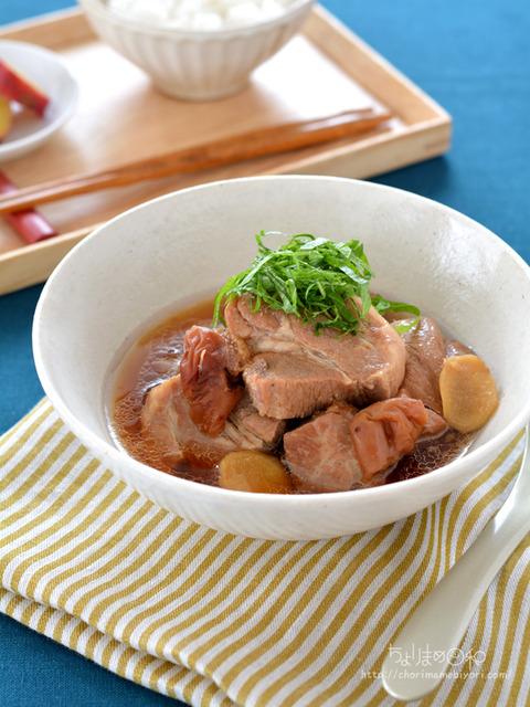 おうちシェフPRO2021_豚肉の梅煮