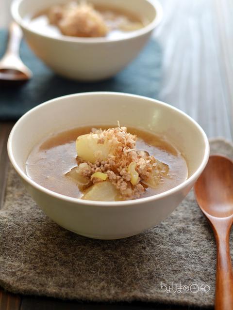 焼き大根とひき肉のスープ_献立レシピ201711