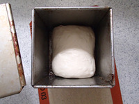 練乳食パンP4
