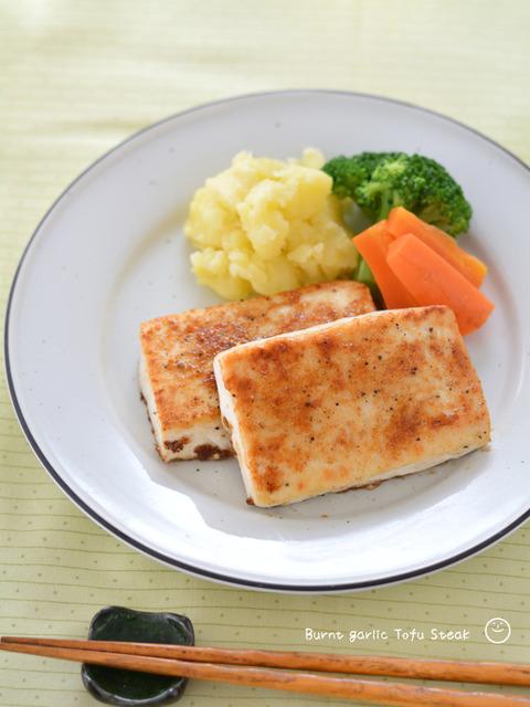 やみつき☆焦がしにんにく豆腐ステーキ190809_スパイス1909-2