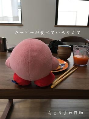 いくじ181008-2