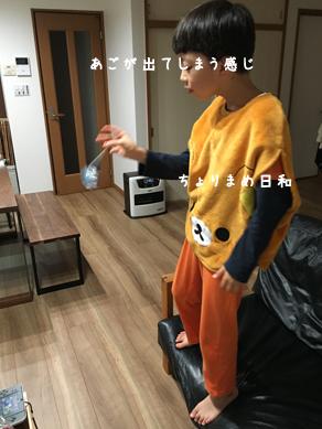 いくじ181201-2