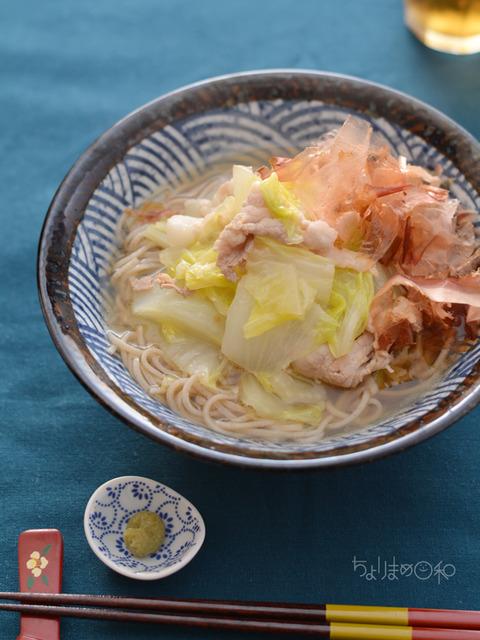 豚バラ白菜そば_献立1712-2