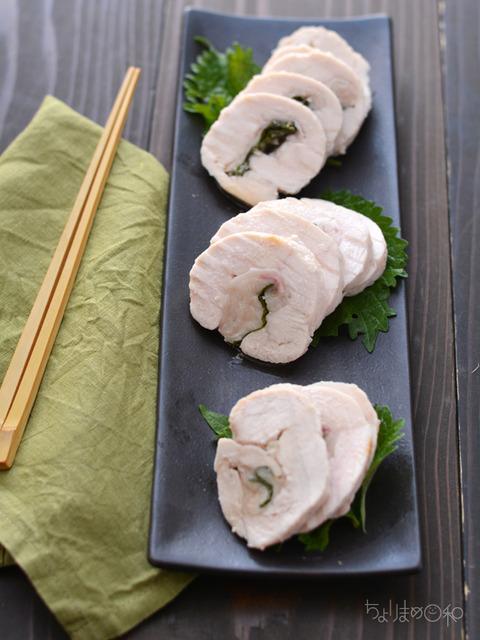 塩麹鶏の大葉巻き2