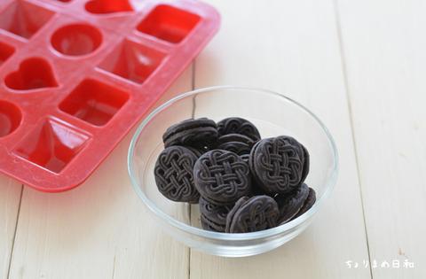 二層のチョコ&クッキーチョコ_ショコラキューブビター2001-7