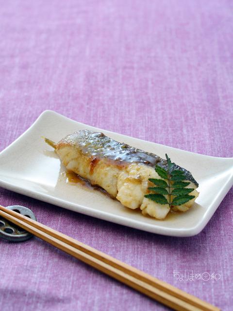 タラの柚子こしょう焼き_献立レシピ201611