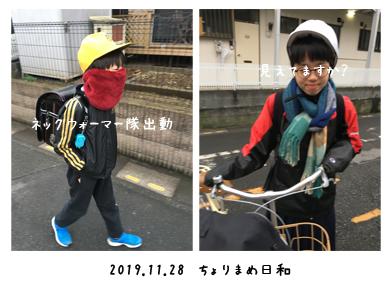 いくじ191128