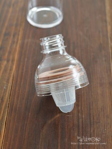 水出しボトル200715_cotta2007_ハーブティー3