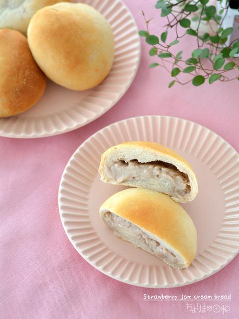 つぶつぶいちごジャムクリームパン_TOMIZ2003-2