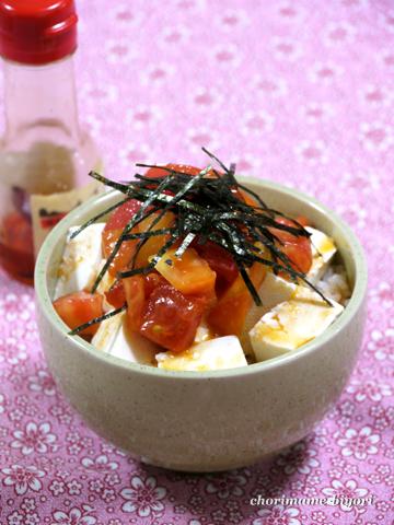 コチュジャントマトの豆腐丼
