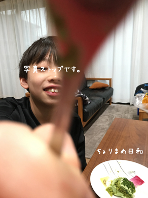 いくじ200214-3