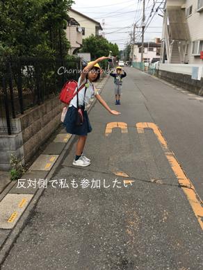 いくじ170613-2