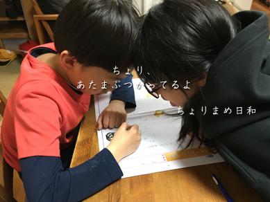 いくじ180411-4