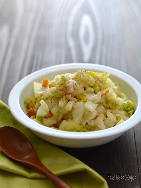 白菜とちくわのチョップドサラダ