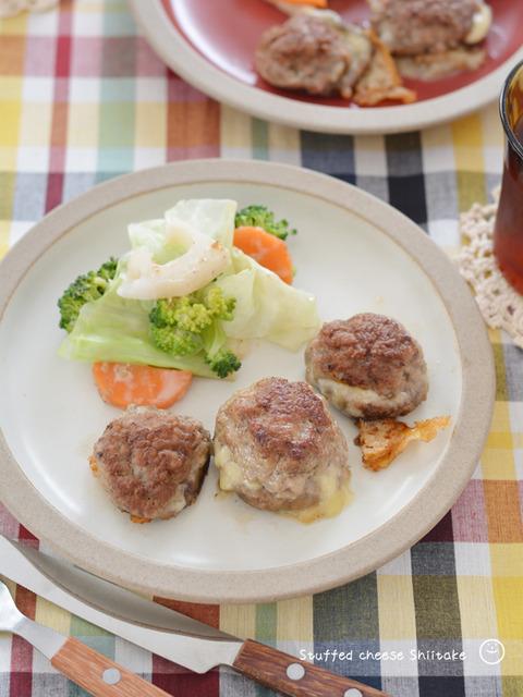 しいたけのチーズin肉詰め_macaroni2