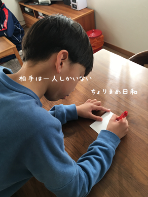 いくじ191225-2